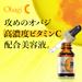 ビタミンC美容液 オバジCセラムシリーズ | Obagi オバジ | ロート製薬株式会社