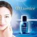 ウテナ ルミーチェ 美白 公式サイト|油溶性ビタミンCで叶える「攻め」のシミ対策 -化粧品のウテナ