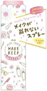 Amazon.co.jp: エアリータッチ メイクキー...