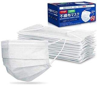 マスク 50枚入 3層構造 飛沫防止99% 使い捨て ...
