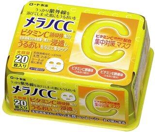 メラノCC ビタミンC配合 紫外線集中対策浸透 マスク...