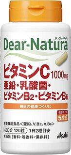 ディアナチュラ ビタミンC・亜鉛・乳酸菌・ビタミンB2...