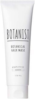 BOTANIST(ボタニスト) ボタニカルヘアマスク ...
