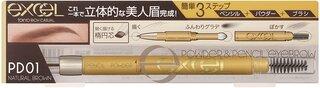 エクセル パウダー&ペンシルアイブロウEX PD01 ...