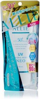 Amazon.co.jp: 【Big 90gx2個】カ...