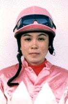 押田純子 元騎手