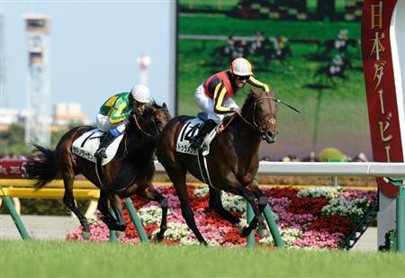 2015年の日本ダービー勝ち馬・ドゥラメンテ