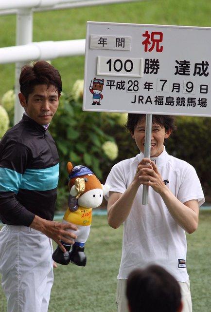 100勝を達成しレース後に表彰を受ける戸崎騎手