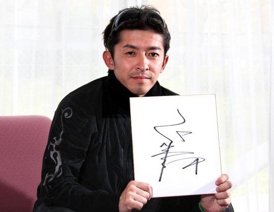 福永祐一(39歳)