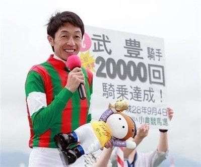 中央競馬史上初の2万回騎乗達成