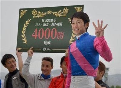 4000勝を達成し表彰される武豊騎手