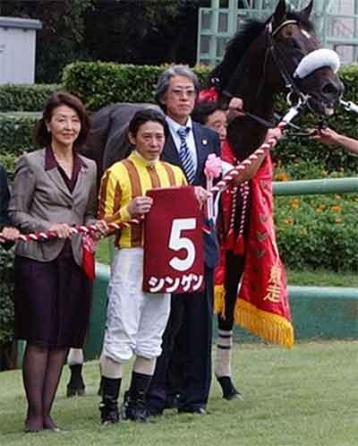 2009年オールカマー時の吉田千津氏