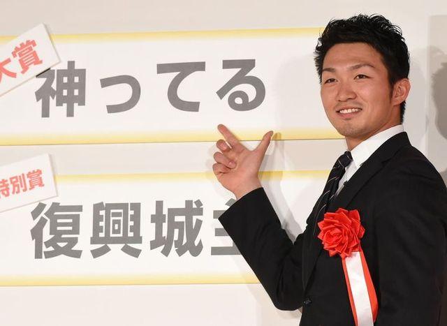 流行語大賞で表彰される鈴木誠也選手