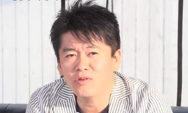 堀江貴文(44歳)