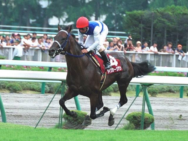 2000年08月20日 札幌記念 芝2000m 札幌競馬場