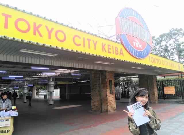 TOKYO CITY KEIBA(通称:TCK)