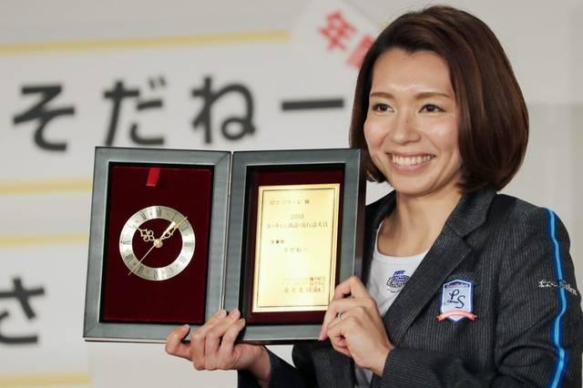 『そだねー』で流行語大賞を受賞したLS北見の本橋麻里選手