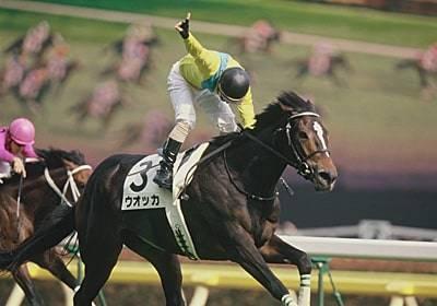 四位騎手を背に牝馬で日本ダービーを勝利したウオッカ