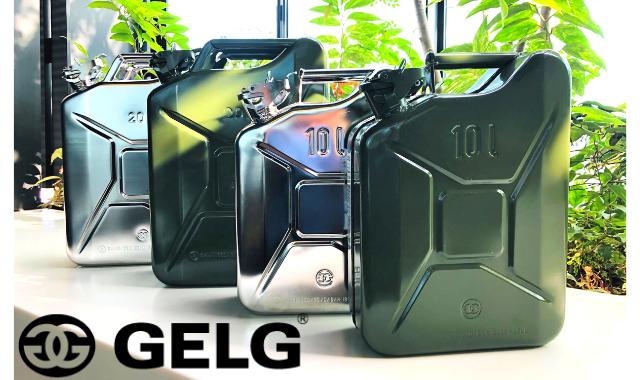 【GELG】NATO軍ご用達!ポーランド生まれのガソリン携行缶「jerry can」