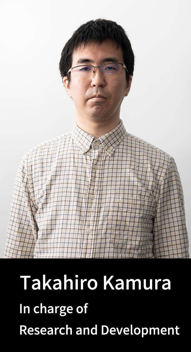 Takahiro Kamura