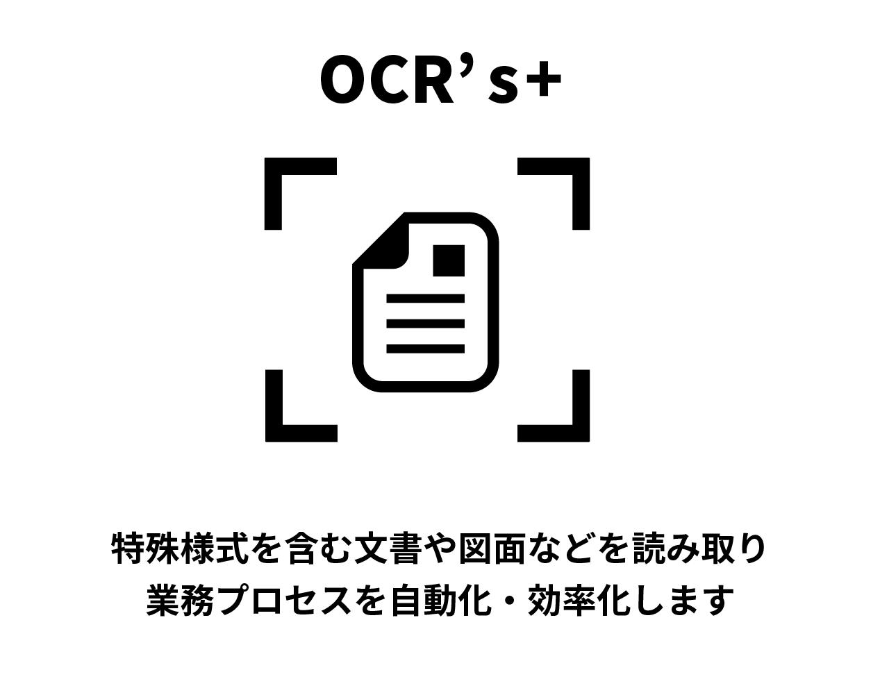 OCR's+