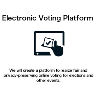 電子投票プラットフォーム