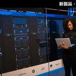 NTTデータ、ARを使った3Dマニュアルで現場の作業効率化を支援