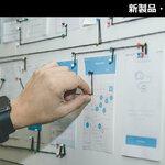 コパイロツト、プロジェクトを成功させる会議ノウハウをサービス化