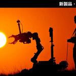 アスラテック、ブラウザでロボットを遠隔制御するアプリ不要のプラットフォーム