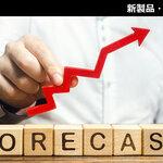 ジールなど、需要予測や在庫適正化などを支援する製造業向けAIソリューションを共同開発