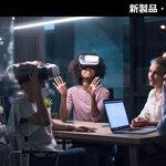 NTTビズリンク、VRを使って現地視察などをオンライン化するサービスを提供開始