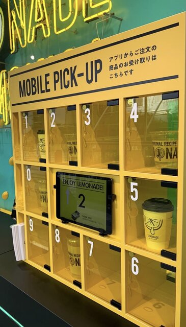 図1:商品受け取り専用ボックス「モバイルピックアップボ...
