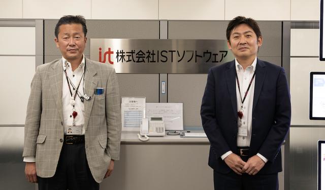 図1:ISTソフトウェア 経営企画部部長 稲葉博史氏(...