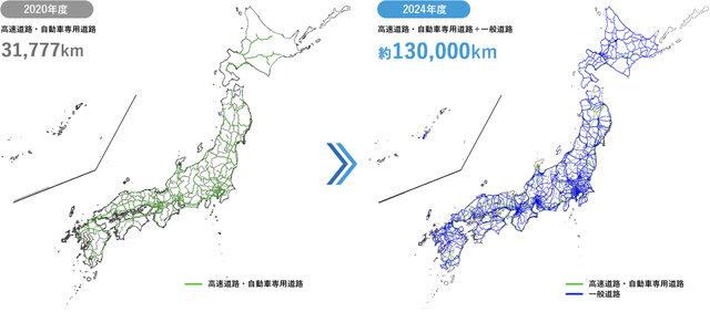 図1:整備路線の拡張予定