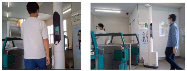 図1:顔認証乗車システム実証実験イメージ画像【左:山万...