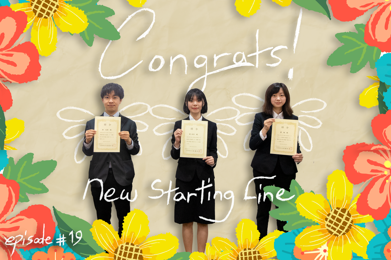 【祝】GTN入社式~2021~