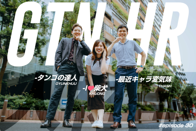 【CLIP初登場】世界から日本へ!未来を創るプロ集団に密着!
