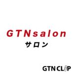 GTN salon