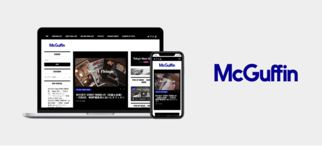 【リリース情報】スマートメディアが動画メディア McGuffin(マクガフィン)を事業譲受 若年層へのリーチを広げ、コンテンツマーケティングを強化