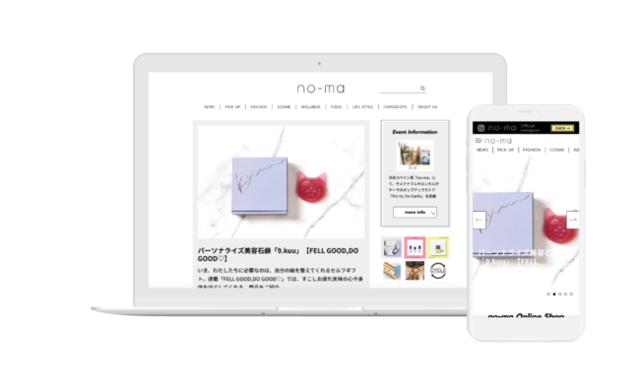 【リリース情報】RaaS型体験スペース「no-ma」と連動するD2Cブランドのキュレーションコマースメディア「no-ma」をオープン。
