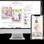 女性誌with(ウィズ)の公式サイトwithonlineをClipkitで構築