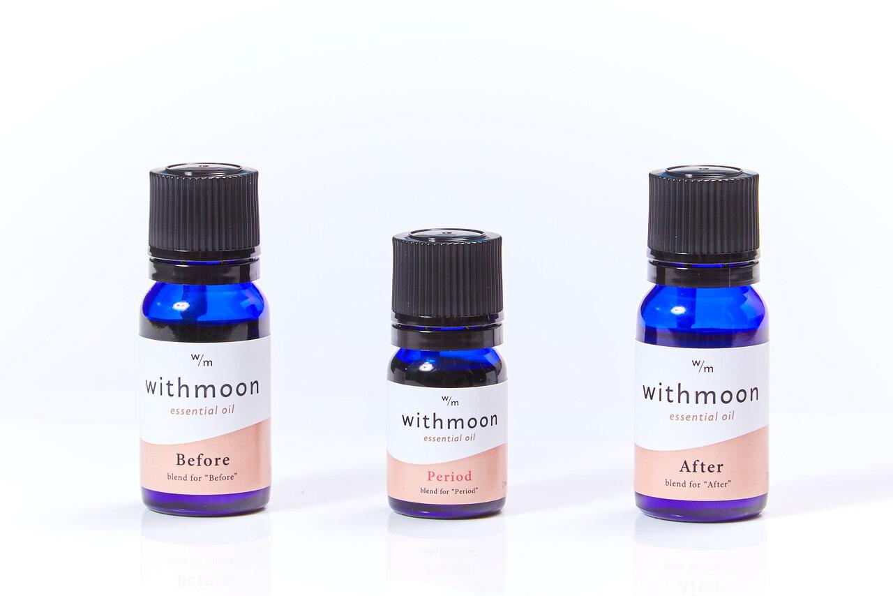女性特有のゆらぎを香りでサポート。生理周期別に選べる「withmoon」のアロマオイル
