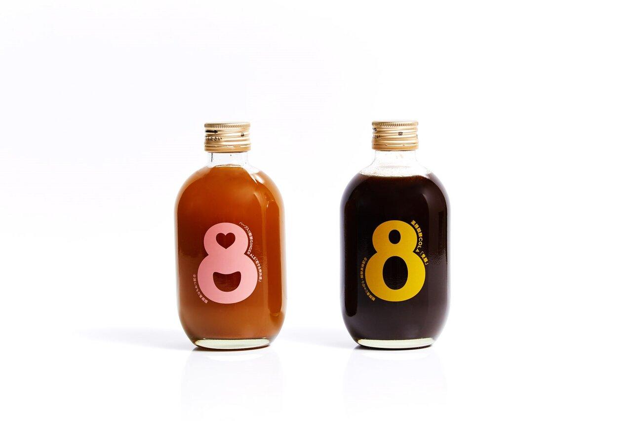 アンヘルシーなイメージを払拭!カラダ喜ぶ発酵ドリンク「8cco」のクラフトコーラ&ジンジャエール