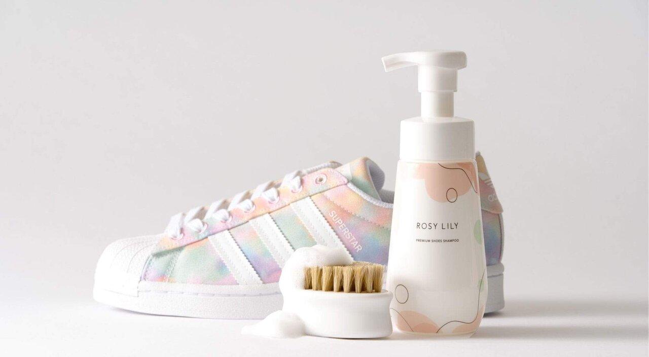 タオルドライだけで完了。靴洗いの概念が変わる「ROSY LILY」のシューズシャンプー