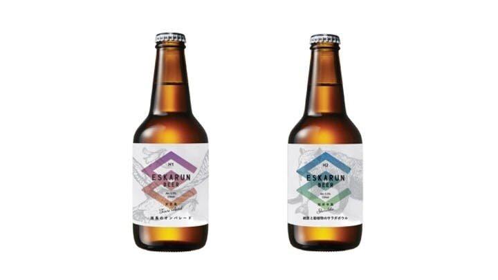 オンラインギフトにも最適。旅する気分で味わう北海道発「エシカルンビール」