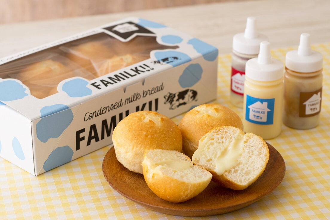 まるでパン屋さん気分!ふんわりパンにコンデンスミルクを充填して楽しむ「FAMILK!!」のパンキット